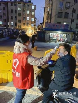 業余時間服務居民 購買口罩捐贈一線 90后女醫生熱心公益助力抗疫