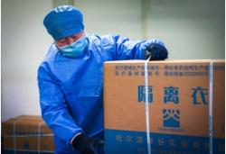 哈尔滨:开足马力生产防疫物资