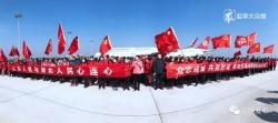 众志成城 共克时艰 我市组建第八批江苏援武汉医疗队出征 戴源到机场为178名白衣战士壮行