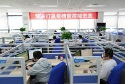 """北京12345热线:疫情防控的""""连心桥"""""""