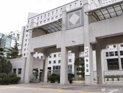 外交部:对日韩新冠肺炎疫情发展感同身受