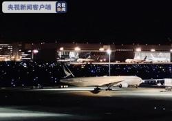 """香港首架包机从东京起飞,接回""""钻石公主""""号邮轮上中国乘客"""