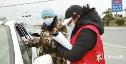 志愿者各展所長并肩抗疫 投身一線防控 送上貼心服務