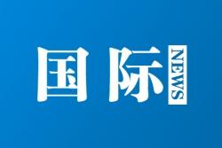 世卫组织:暂无数据显示新冠病毒在中国以外持续本地传播