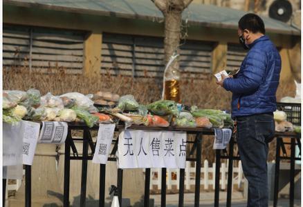 河北石家庄:无人售菜点 便利又安全
