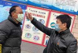 射阳县长荡镇杰力纺机党支部:加强疫情防控保障复工复产