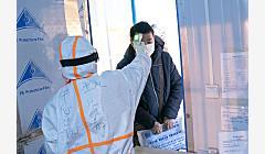 武汉市新冠肺炎疫情防控指挥部发布第11号、第12号通告