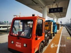 視頻丨鹽城站開啟運輸綠色通道 首批防疫物資運往湖北武昌