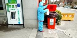 全市設置近3000個廢棄口罩收集桶