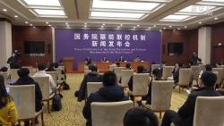针对广州医科大学从患者粪便中分离出病毒,国家卫健委回应!