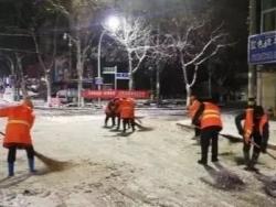 盐城亭湖:不惧风雪,战地党旗分外红!