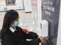 长沙:地铁防疫保出行