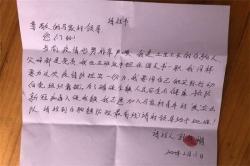 """大丰区白驹镇团员志愿战""""疫""""在一线"""