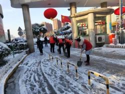 盐南高新区新河街道志愿者扫雪忙