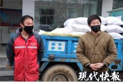 """""""俺只会种地,保证大家吃饱!""""江苏徐州农民兄弟捐出8500斤大米"""