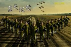 空軍八一飛行表演隊應邀參加新加坡航展