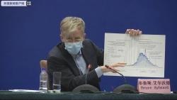 联合国秘书长古特雷斯点赞中国:为遏制病毒付出的牺牲是对全人类的贡献