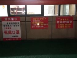 群策群力战开局——滨海县天场镇有序推进疫情期间经济发展
