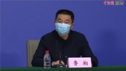 江苏援黄石医疗队总指挥亮相发布会:兄弟有困难我们一定帮一把!