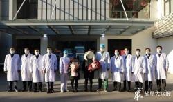 一天内,盐城5位新冠肺炎患者治愈出院!总出院15例(含1例无症状感染者)