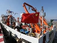 中缅开启2020年联合海洋科考