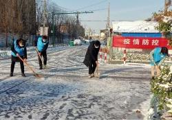 大丰区新丰镇上下动员铲冰除雪保畅通