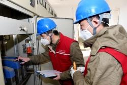 国网滨海供电公司助力企业口罩生产稳定用电