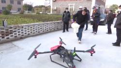 江苏扬中:无人机喷洒消毒水助力疫情防控