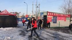盐都区盐渎街道党员干部坚守在风雪抗疫一线