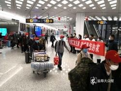 江蘇首架復工包機飛抵鹽城