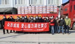 東臺市新街鎮邱墩村養殖戶捐贈500箱雞蛋馳援黃石