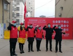 """东台市自然资源和规划局积极战""""疫"""""""