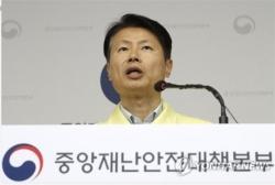 """韩国政府上调疫情预警至""""严重""""级别 建议民众暂停聚集性活动"""