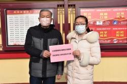 建湖县上冈镇各界人士捐钱捐物助防疫