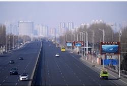 哈爾濱對市區實施臨時交通管制