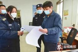 韩籍新市民线上线下助防疫