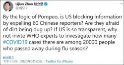 华春莹、赵立坚推特火力全开,外国网友神补刀