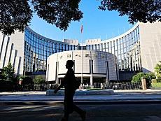 央行:进一步发挥再贷款再贴现政策效果