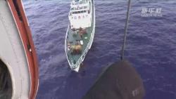 南海海域渔民突发疾病 直升机成功救助