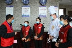 best365文明风尚宣传团走进大纵湖  倡导移风易俗文明祭扫