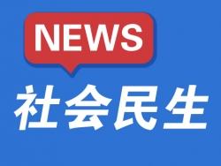 七旬老人晕倒 民警紧急救助