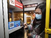 武汉市部分公交车恢复开行