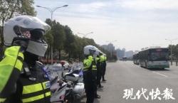最高礼遇送别!江苏援湖北医疗队首批白衣战士启程返苏