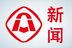 """响水县税务局:""""非接触式""""服务助企复工复产"""