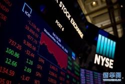 美媒曝光国会情报委员会主席在美股大跌前抛售大量股票