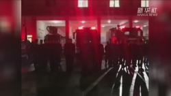 凉山州发生多起森林火灾 四川消防全力增援
