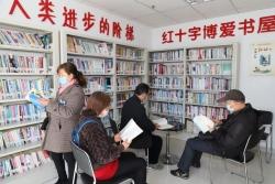 东台镇公共文化服务场所恢复开放