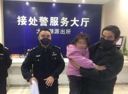 【政法故事】虛驚一場!女童疫期迷路走失,警民攜手助其回家