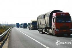 为复工复产创造安全交通环境 警方全力排除高速风险隐患