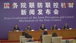 国家卫健委:截至21日有19个省份报告境外输入病例